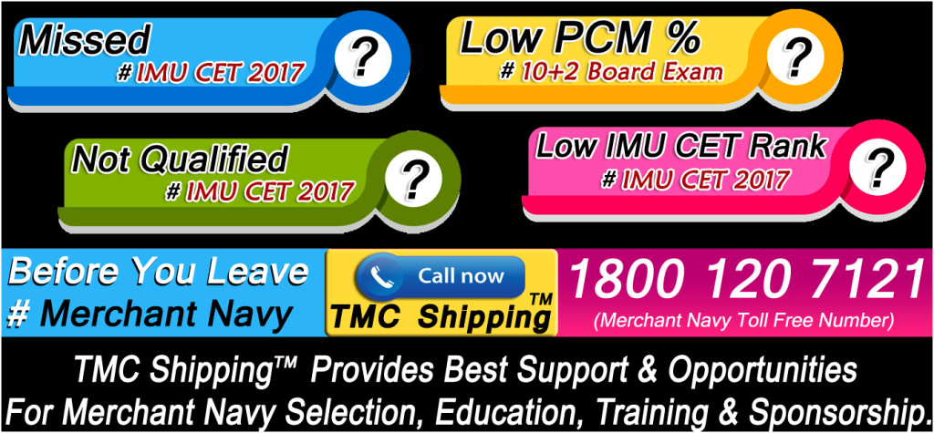 Merchant_Navy_admission_notifications_2017_2018_For IMUCET_2017 _Failed Candidates.