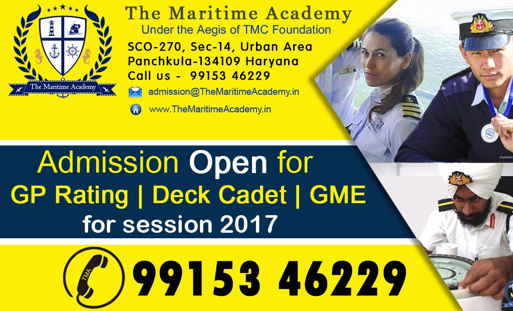 TMA Merchant Navy Notifications 2017