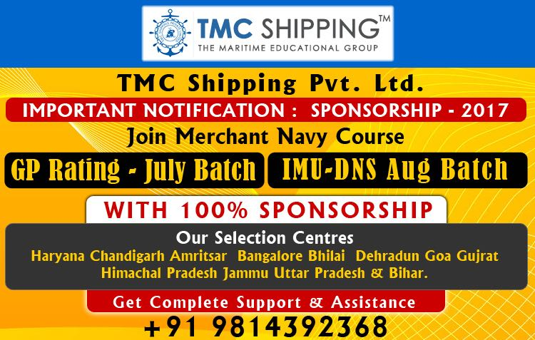 TMC_Merchant_Navy_IMU_CET_Admission_Notifications_2017