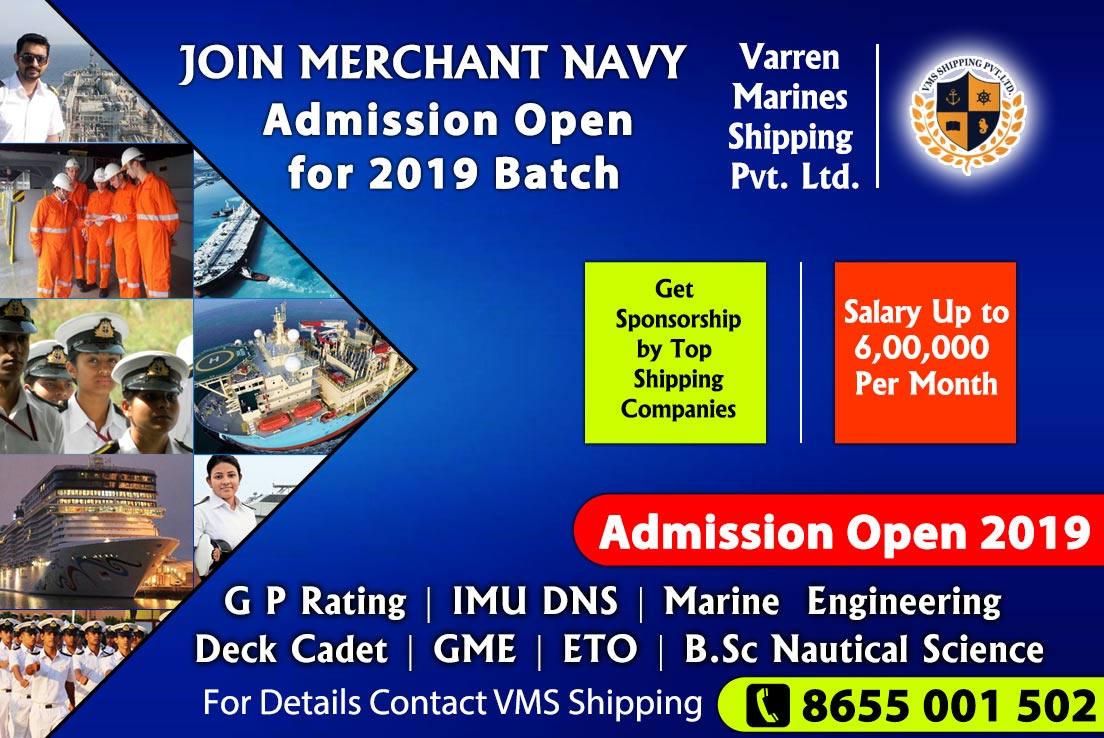 VMS_Shipping_Merchant_Navy_IMU_CET_Admission_Notifications_2019