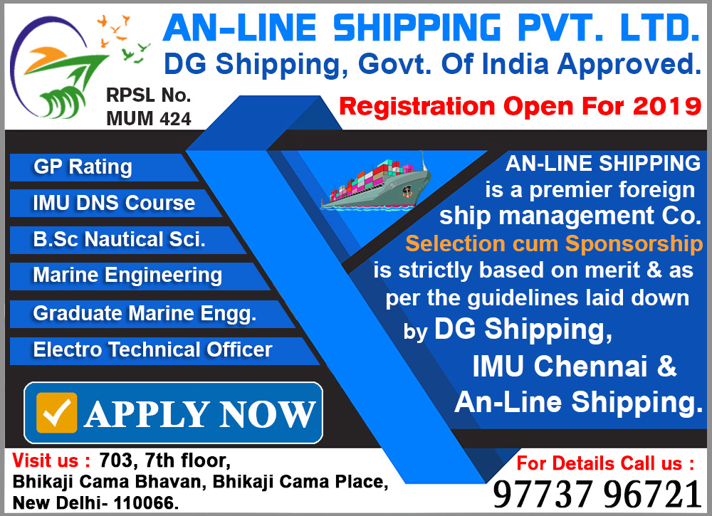 Merchant_navy_IMU_DNS_GME_MARINE ENGINEERING_Admission_Notifications