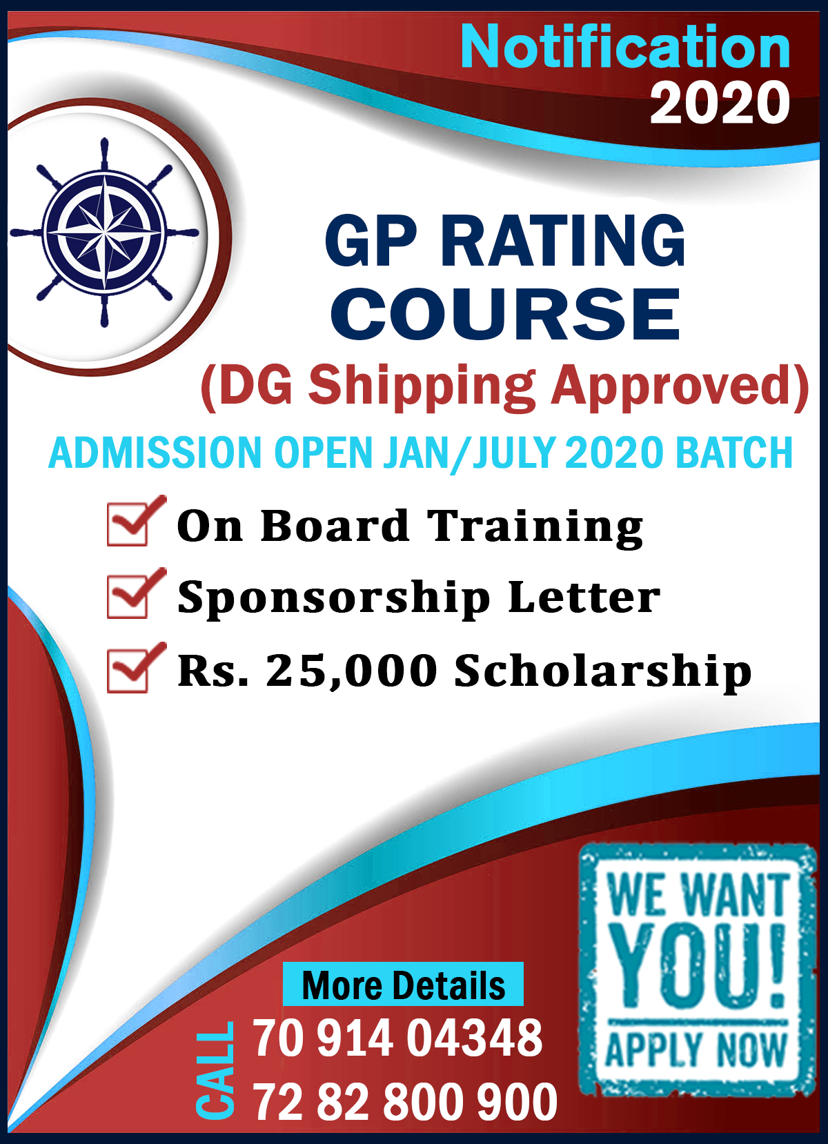 Sri_Chakra_Maritime_College_Merchant_Navy_Admission_notifications_2019